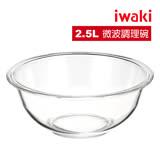 【iwaki】玻璃微波調理碗2.5L