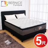 Bernice-科技銀奈米抗菌綠能水冷膠獨立筒床墊-5尺標準雙人
