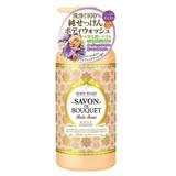 日本Kose高絲 美肌保濕沐浴乳-橘 玫瑰花香