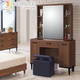 Bernice-約瓦工業風3.3尺滑鏡式化妝台/化妝桌/鏡台(贈化妝椅)