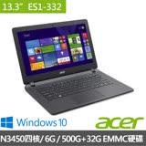 (效能升級)Acer宏碁Aspire ES 13.3吋/四核心/4G/500GB+32GB雙碟/Win10隨行便攜 輕巧筆電(ES1-332-C4E5)