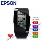 EPSON Pulsense 心率有氧教練 PS 500 (心率運動手錶)
