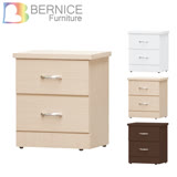 Bernice-布德1.5尺床頭櫃/抽屜櫃/收納櫃/斗櫃(三色)