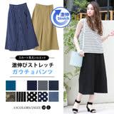 日本ANNA LUNA 預購-舒適腰部鬆緊喇叭寬褲(共十色/M-L)