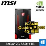 微星 Nightblade MI2-Q51251 (i5-6400/32G/512G SSD+1TB/Quadro P1000 4GB/DVD-RW/WIN10)