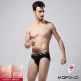 【MORINO摩力諾】男內褲~吸排涼爽素色網眼運動三角褲 酷黑