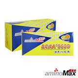 aminoMax邁克仕 BCAA+9600胺基酸運動賽事能量補給飲 沖泡式(2盒) A045