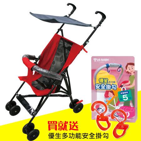 優生寶寶摺疊輕便推車167A(紅色款)-買就送優生安全掛鉤 -friDay購物 x GoHappy