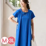 日本ANNA LUNA 預購-褶邊設計夏季針織洋裝(共三色/M-3L)