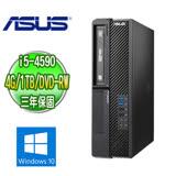 ASUS 華碩 H81 商用電腦 (Core i5-4590 4G 1TB DVD-RW Win10專業版 三年保固)