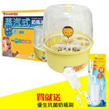 【優生】優生蒸汽式奶瓶消毒鍋(娃娃)-寶寶奶瓶消毒/產後必備 - 買就送優生抗菌奶瓶刷