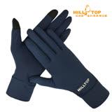 【hilltop山頂鳥】抗UV涼感觸控手套S46X06冷冽藍