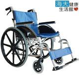【海夫健康生活館】富士康 鋁合金 腳踏可拆 輕型輪椅