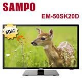 【促銷】SAMPO聲寶 50吋低藍光顯示器+視訊盒(EM-50SK20D) 送KUMAMON梅森玻璃杯