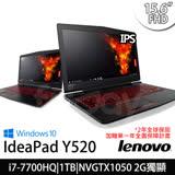 Lenovo IdeaPad Y520 15.6吋FHD/i7-7700HQ四核心/GTX1050 2G獨顯/4G/1TB/Win10高效能 電競筆電(80WK00LWTW)-送原廠筆電包