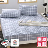 【原創本色】湛藍天地 雙人防潑水抗菌兩用床包型保潔墊枕套組