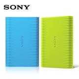 SONY 1TB USB3.0 2.5吋亮彩防震硬碟(HD-SP1)-原廠公司貨