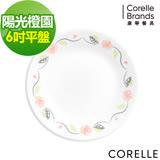 (任選) CORELLE 康寧陽光橙園6吋平盤