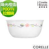(任選) CORELLE 康寧陽光橙園900ml麵碗