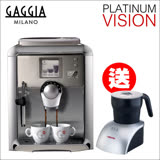 GAGGIA PLATINUM VISION 家用全自動咖啡機 110V (HG7240)