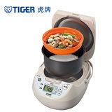 【TIGER 限量福利品】日本製 六人份微電腦多功能炊飯電子鍋(JBV-T10R-CX)