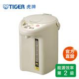 【TIGER 限量福利品】VE真空2.91L保溫省電熱水瓶 (PVH-B30R-TMX)