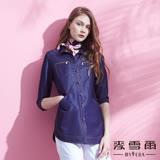 【麥雪爾】單寧車線七分袖長版襯衫外套