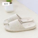 雪花點點清爽棉麻親子拖鞋 淺米