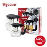 日本Recona 日式玻璃花茶壺/泡茶壺 1250ml+700ml