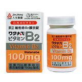 人生製藥 渡邊維他命B2X60粒裝(6盒)
