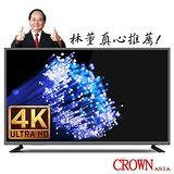皇冠CROWN 43型4KUHD多媒體HDMI數位液晶顯示器+數位視訊盒 CR-43W01K