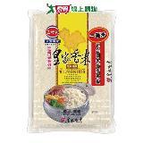 三好米一等皇家香米2.2KG