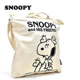 日本進口PEANUTS【Snoopy的好朋友】肩背手提帆布包