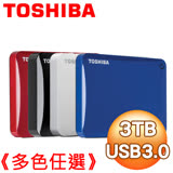 Toshiba 東芝 Canvio Connect II V8 3TB USB3.0 2.5吋行動硬碟《多色任選》