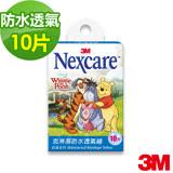 3M OK繃 - Nexcare 克淋濕防水透氣繃 紋身系列 小熊維尼 10片/包