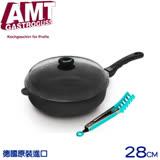 【德國AMT】黑魔法平底鍋28CM含蓋+璞原霧鋼矽膠鏟夾