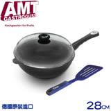 【德國AMT】黑魔法28cm炒鍋含蓋+璞原矽膠平煎匙