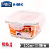 【樂扣樂扣】第二代耐熱玻璃保鮮盒/正方形300ML