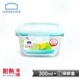【樂扣樂扣】蒂芬妮藍耐熱玻璃保鮮盒/正方形300ML