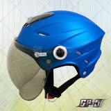 【GP-5 020泡泡鏡雪帽】半罩式輕便安全帽 新式通風口 抗UV鏡片 空氣導流系統 全可拆洗內襯