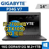 技嘉 P34G V7-7K65M 14吋(i7-7700HQ/16G DDR4/512G M.2 SSD+1TB/GTX1050 2G/WIN10/FHD/二年保)