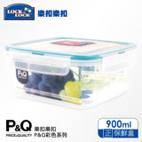 【樂扣樂扣】P&Q系列色彩繽紛保鮮盒/正方形900ML(湖水藍)