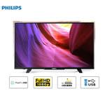 PHILIPS 飛利浦 43型FHD液晶電視43PFH5210 送行動電源活動至5/31