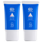 GLY DERM果蕾 全防禦日曬UV亮白防護霜SPF35+++30ml (2支優惠1380)