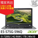 Acer E5-575G-596Q 15.6吋FHD/i5-7200U/940MX獨顯/Win10 筆電-送HP DJ1110彩色噴墨印表機(鑑賞期過後寄出)+acer超細纖維擦拭布+USB復古小桌扇