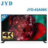 JYD 43型4KUHD多媒體HDMI數位液晶顯示器+數位視訊盒(JYD-43A06K)