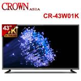 皇冠CROWN 43型4KUHD多媒體HDMI數位液晶顯示器+數位視訊盒(CR-43W01K)