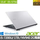 Acer宏碁Aspire E 15.6吋FHD/i5-7200U雙核心/940MX_2G獨顯/4G/1TB/Win10 筆電 (冰河白)(E5-575G-596Q)