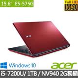 Acer宏碁Aspire E 15.6吋FHD/i5-7200U雙核心/940MX_2G獨顯/4G/1TB/Win10 筆電(薔薇紅)(E5-575G-5032)
