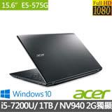 Acer宏碁Aspire E 15.6吋FHD i5-7200U雙核心/940MX_2G獨顯/4G/1TB/Win10質感時尚 筆電 曜石黑(E5-575G-53FA)